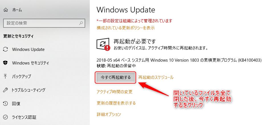 Windows10更新プログラム終わらない - マイクロソ …