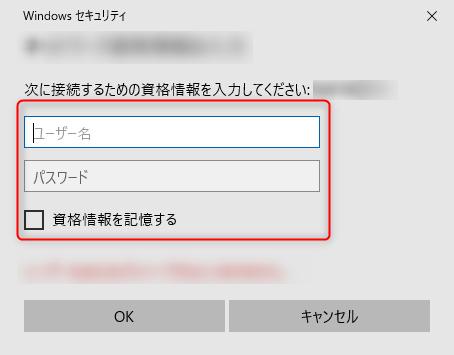 資格 利用 できない ドメイン イン 情報 サイン が できません では この ため Windows10にてドメインユーザーでのログインができない