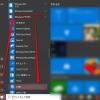 Windows10 メモ帳 開き方